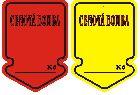 Detail produktu Visačky šipka 10,5x15cm CENOVÁ BOMBA červená